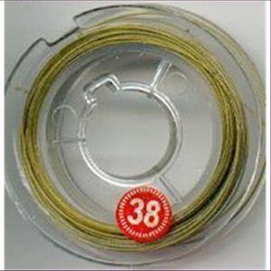 10m Edelstahldraht 0,38mm