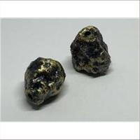 1 Metallicperle Felsen