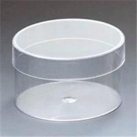 10 Klarsicht-Acryldosen groß 40x30mm