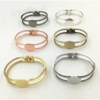 1 Armspange 65x60mm mit Platte 20mm